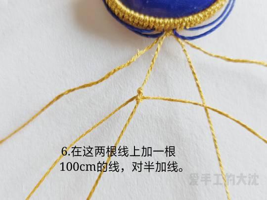 中国结论坛 包石款手链教程—缠绕 手链,教程,中间穿珠子怎样编手链,编带珠子的手链视频,编手链教程穿珠子的 图文教程区 203503lnssqoibqxnba9qx