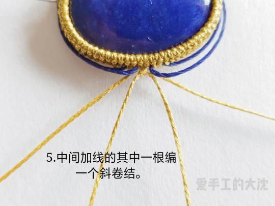 中国结论坛 包石款手链教程—缠绕 手链,教程,中间穿珠子怎样编手链,编带珠子的手链视频,编手链教程穿珠子的 图文教程区 203503vd7091cr7bcx79u7