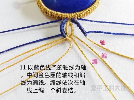 中国结论坛 包石款手链教程—缠绕 手链,教程,中间穿珠子怎样编手链,编带珠子的手链视频,编手链教程穿珠子的 图文教程区 203504bcwcc2toq2gz752z