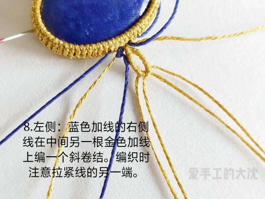 中国结论坛 包石款手链教程—缠绕 手链,教程,中间穿珠子怎样编手链,编带珠子的手链视频,编手链教程穿珠子的 图文教程区 203504itumfufo5whc2h4h