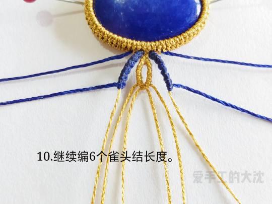 中国结论坛 包石款手链教程—缠绕 手链,教程,中间穿珠子怎样编手链,编带珠子的手链视频,编手链教程穿珠子的 图文教程区 203504o5odla145rv55fnu