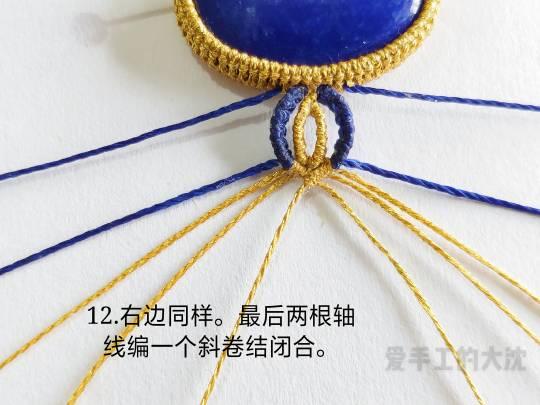 中国结论坛 包石款手链教程—缠绕 手链,教程,中间穿珠子怎样编手链,编带珠子的手链视频,编手链教程穿珠子的 图文教程区 203504v98efijd1ipnf97v
