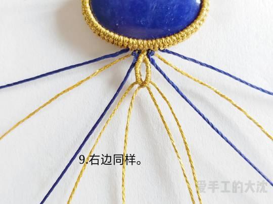中国结论坛 包石款手链教程—缠绕 手链,教程,中间穿珠子怎样编手链,编带珠子的手链视频,编手链教程穿珠子的 图文教程区 203504x7cr47z9jemnp790