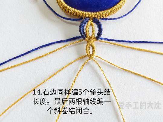 中国结论坛 包石款手链教程—缠绕 手链,教程,中间穿珠子怎样编手链,编带珠子的手链视频,编手链教程穿珠子的 图文教程区 203505dd4vewlozhlv74vo