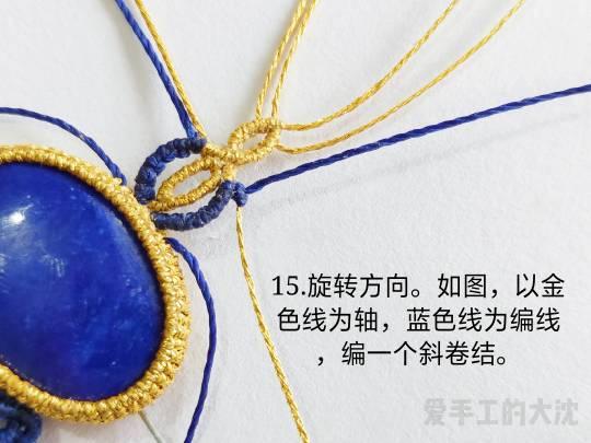 中国结论坛 包石款手链教程—缠绕 手链,教程,中间穿珠子怎样编手链,编带珠子的手链视频,编手链教程穿珠子的 图文教程区 203505p51spcapjg6cmnsn