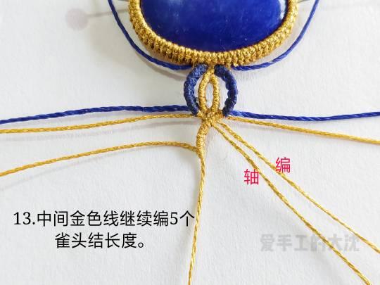中国结论坛 包石款手链教程—缠绕 手链,教程,中间穿珠子怎样编手链,编带珠子的手链视频,编手链教程穿珠子的 图文教程区 203505sw4qp2n471sx8bqn