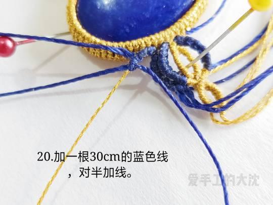 中国结论坛 包石款手链教程—缠绕 手链,教程,中间穿珠子怎样编手链,编带珠子的手链视频,编手链教程穿珠子的 图文教程区 203506b00wp322vwpd0dos