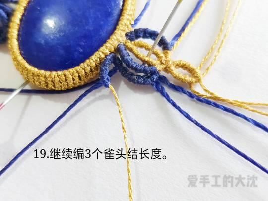 中国结论坛 包石款手链教程—缠绕 手链,教程,中间穿珠子怎样编手链,编带珠子的手链视频,编手链教程穿珠子的 图文教程区 203506ihoylp7ldl7w10e1
