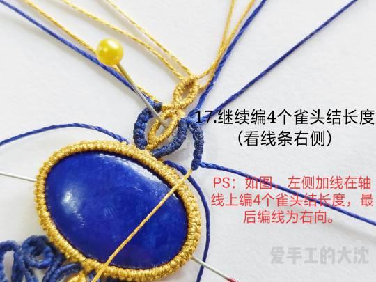 中国结论坛 包石款手链教程—缠绕 手链,教程,中间穿珠子怎样编手链,编带珠子的手链视频,编手链教程穿珠子的 图文教程区 203506rg2yf62fydrr3ddr