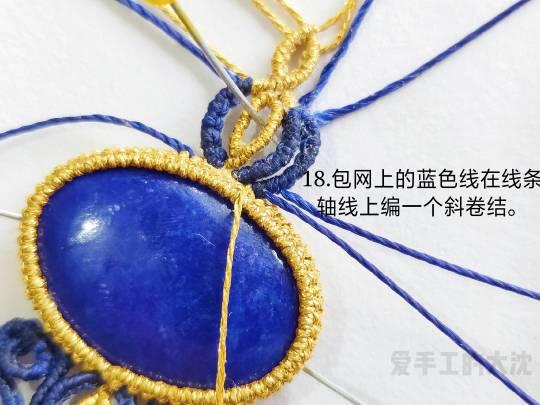 中国结论坛 包石款手链教程—缠绕 手链,教程,中间穿珠子怎样编手链,编带珠子的手链视频,编手链教程穿珠子的 图文教程区 203506s1t41xuxsxplz4ox
