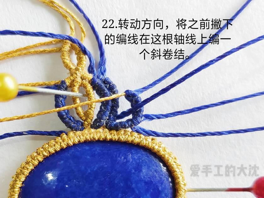 中国结论坛 包石款手链教程—缠绕 手链,教程,中间穿珠子怎样编手链,编带珠子的手链视频,编手链教程穿珠子的 图文教程区 203507n4j22h0vvzjv8uvh