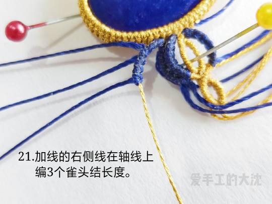 中国结论坛 包石款手链教程—缠绕 手链,教程,中间穿珠子怎样编手链,编带珠子的手链视频,编手链教程穿珠子的 图文教程区 203507s3l3xylxxygxx4u4