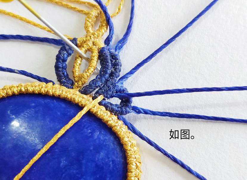 中国结论坛 包石款手链教程—缠绕 手链,教程,中间穿珠子怎样编手链,编带珠子的手链视频,编手链教程穿珠子的 图文教程区 203507y6ekist3gk32hjzk