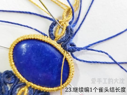 中国结论坛 包石款手链教程—缠绕 手链,教程,中间穿珠子怎样编手链,编带珠子的手链视频,编手链教程穿珠子的 图文教程区 203507ycwu0sxssnnbx2bx