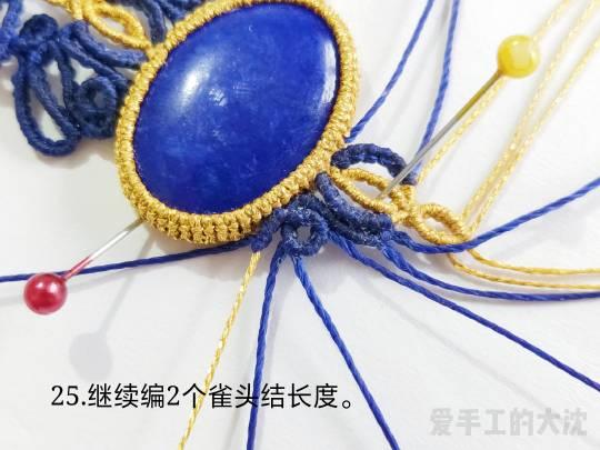 中国结论坛 包石款手链教程—缠绕 手链,教程,中间穿珠子怎样编手链,编带珠子的手链视频,编手链教程穿珠子的 图文教程区 203508f6xzffx9zjb8fb5u