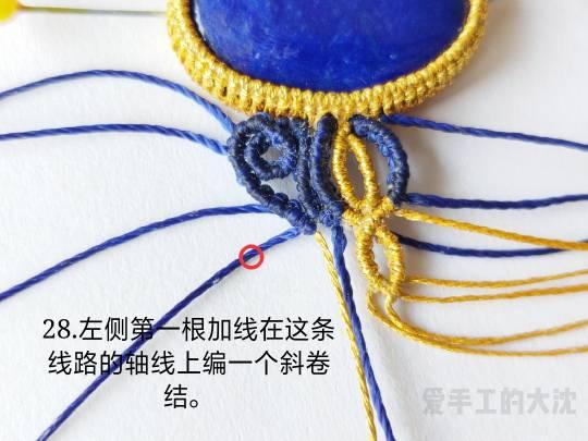 中国结论坛 包石款手链教程—缠绕 手链,教程,中间穿珠子怎样编手链,编带珠子的手链视频,编手链教程穿珠子的 图文教程区 203508f7nwxrxjvwnr7qrj