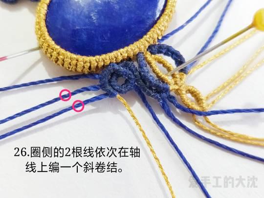 中国结论坛 包石款手链教程—缠绕 手链,教程,中间穿珠子怎样编手链,编带珠子的手链视频,编手链教程穿珠子的 图文教程区 203508nnazr34238y8yrrr