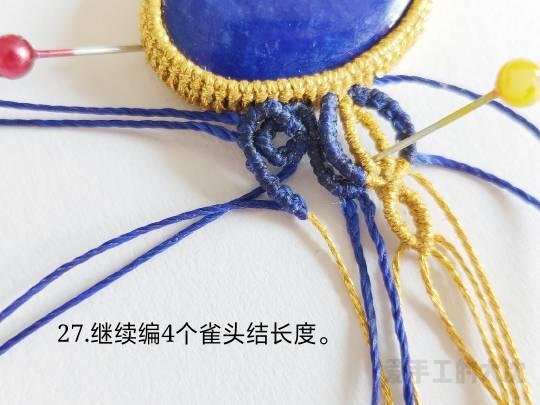 中国结论坛 包石款手链教程—缠绕 手链,教程,中间穿珠子怎样编手链,编带珠子的手链视频,编手链教程穿珠子的 图文教程区 203508w1of8cz8wrg3sxws