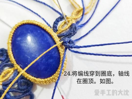中国结论坛 包石款手链教程—缠绕 手链,教程,中间穿珠子怎样编手链,编带珠子的手链视频,编手链教程穿珠子的 图文教程区 203508zw53sl775w9k5s80
