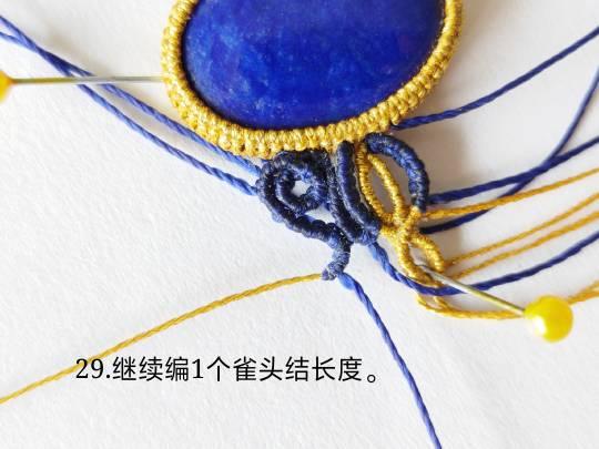 中国结论坛 包石款手链教程—缠绕 手链,教程,中间穿珠子怎样编手链,编带珠子的手链视频,编手链教程穿珠子的 图文教程区 203509v0wgwm1zk0m0e9d0