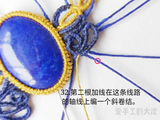 中国结论坛 包石款手链教程—缠绕 手链,教程,中间穿珠子怎样编手链,编带珠子的手链视频,编手链教程穿珠子的 图文教程区 203509vpjaddass3vs7wnc