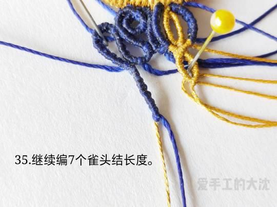 中国结论坛 包石款手链教程—缠绕 手链,教程,中间穿珠子怎样编手链,编带珠子的手链视频,编手链教程穿珠子的 图文教程区 203510bhaa563hqkz7d7k3