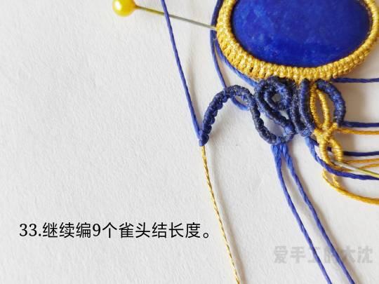 中国结论坛 包石款手链教程—缠绕 手链,教程,中间穿珠子怎样编手链,编带珠子的手链视频,编手链教程穿珠子的 图文教程区 203510dv2rqqxgf3p0xw8p