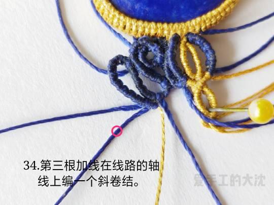 中国结论坛 包石款手链教程—缠绕 手链,教程,中间穿珠子怎样编手链,编带珠子的手链视频,编手链教程穿珠子的 图文教程区 203510gjz6op6njjpzph50