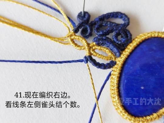 中国结论坛 包石款手链教程—缠绕 手链,教程,中间穿珠子怎样编手链,编带珠子的手链视频,编手链教程穿珠子的 图文教程区 203511ewtedhy0k3tkdy2s