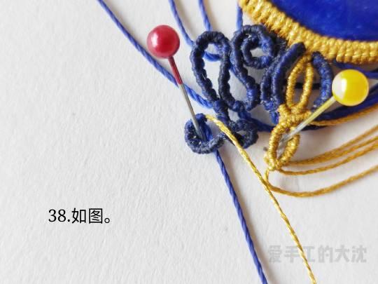 中国结论坛 包石款手链教程—缠绕 手链,教程,中间穿珠子怎样编手链,编带珠子的手链视频,编手链教程穿珠子的 图文教程区 203511je2e88a4d48qpxn4