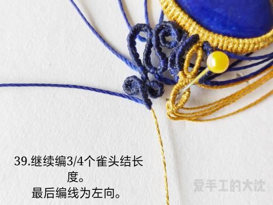 中国结论坛 包石款手链教程—缠绕 手链,教程,中间穿珠子怎样编手链,编带珠子的手链视频,编手链教程穿珠子的 图文教程区 203511kkj6r8bbjhjaj6wv