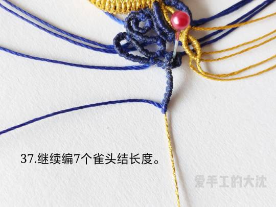 中国结论坛 包石款手链教程—缠绕 手链,教程,中间穿珠子怎样编手链,编带珠子的手链视频,编手链教程穿珠子的 图文教程区 203511lrt56an1grf5bgg5