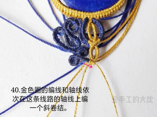 中国结论坛 包石款手链教程—缠绕 手链,教程,中间穿珠子怎样编手链,编带珠子的手链视频,编手链教程穿珠子的 图文教程区 203511oou3eqv1ouqruyiz