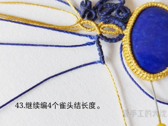 中国结论坛 包石款手链教程—缠绕 手链,教程,中间穿珠子怎样编手链,编带珠子的手链视频,编手链教程穿珠子的 图文教程区 203512ag952pk82s22z9gi
