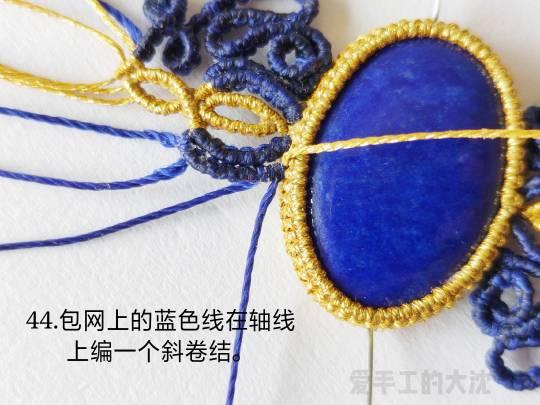 中国结论坛 包石款手链教程—缠绕 手链,教程,中间穿珠子怎样编手链,编带珠子的手链视频,编手链教程穿珠子的 图文教程区 203512rimgw4aciax4mx7z
