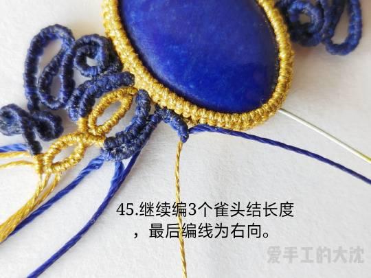 中国结论坛 包石款手链教程—缠绕 手链,教程,中间穿珠子怎样编手链,编带珠子的手链视频,编手链教程穿珠子的 图文教程区 203512t0jnnin506aufrk0