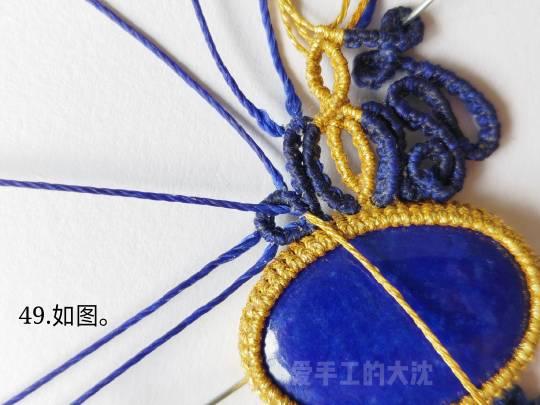 中国结论坛 包石款手链教程—缠绕 手链,教程,中间穿珠子怎样编手链,编带珠子的手链视频,编手链教程穿珠子的 图文教程区 203513e5q5qq7j5w2a5ugu