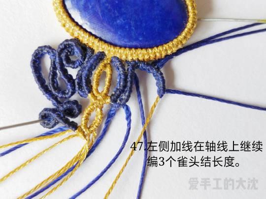 中国结论坛 包石款手链教程—缠绕 手链,教程,中间穿珠子怎样编手链,编带珠子的手链视频,编手链教程穿珠子的 图文教程区 203513rx8jczi80cd66td6