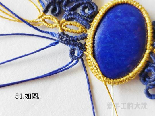 中国结论坛 包石款手链教程—缠绕 手链,教程,中间穿珠子怎样编手链,编带珠子的手链视频,编手链教程穿珠子的 图文教程区 203514rievq7ufu2y56y7w