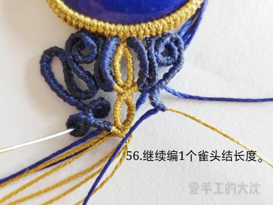 中国结论坛 包石款手链教程—缠绕 手链,教程,中间穿珠子怎样编手链,编带珠子的手链视频,编手链教程穿珠子的 图文教程区 203515f8jeo1lw7s7cc3n3