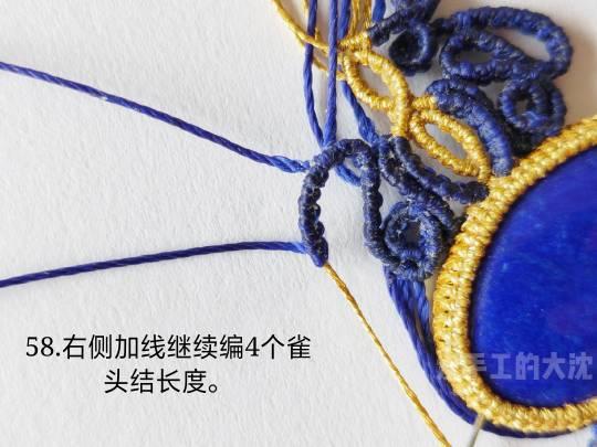 中国结论坛 包石款手链教程—缠绕 手链,教程,中间穿珠子怎样编手链,编带珠子的手链视频,编手链教程穿珠子的 图文教程区 203515gytl99p5m97l71g9
