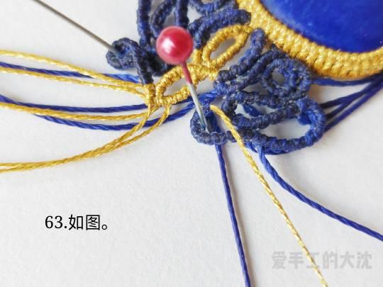 中国结论坛 包石款手链教程—缠绕 手链,教程,中间穿珠子怎样编手链,编带珠子的手链视频,编手链教程穿珠子的 图文教程区 203516z6qa2ih34aoeqogo