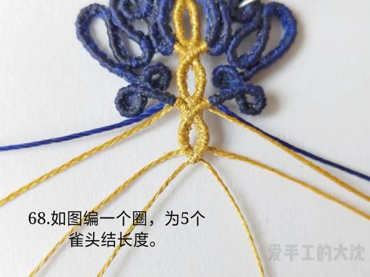 中国结论坛 包石款手链教程—缠绕 手链,教程,中间穿珠子怎样编手链,编带珠子的手链视频,编手链教程穿珠子的 图文教程区 203517dp7cdy7yp7cdvrat