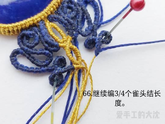 中国结论坛 包石款手链教程—缠绕 手链,教程,中间穿珠子怎样编手链,编带珠子的手链视频,编手链教程穿珠子的 图文教程区 203517h8joi79o0b0gjgj8