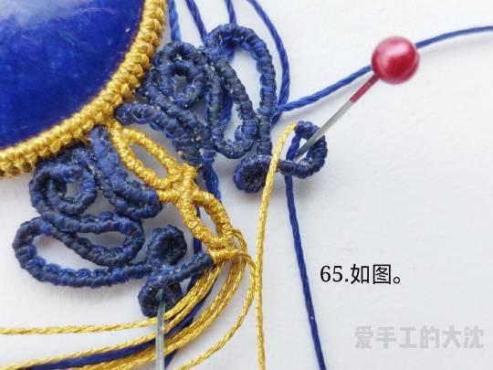 中国结论坛 包石款手链教程—缠绕 手链,教程,中间穿珠子怎样编手链,编带珠子的手链视频,编手链教程穿珠子的 图文教程区 203517q2vi04mblhhzahi6