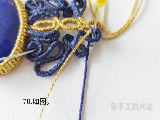 中国结论坛 包石款手链教程—缠绕 手链,教程,中间穿珠子怎样编手链,编带珠子的手链视频,编手链教程穿珠子的 图文教程区 203518a3dysdyzi1yy11sh