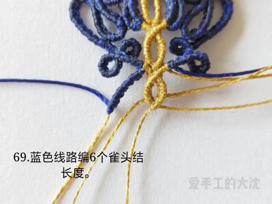 中国结论坛 包石款手链教程—缠绕 手链,教程,中间穿珠子怎样编手链,编带珠子的手链视频,编手链教程穿珠子的 图文教程区 203518chft6637bfgt74tg