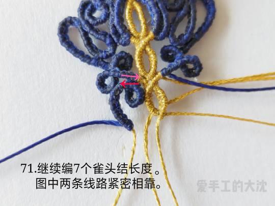 中国结论坛 包石款手链教程—缠绕 手链,教程,中间穿珠子怎样编手链,编带珠子的手链视频,编手链教程穿珠子的 图文教程区 203518xwv2zywo4rpn4o4j