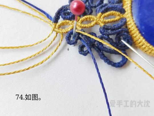 中国结论坛 包石款手链教程—缠绕 手链,教程,中间穿珠子怎样编手链,编带珠子的手链视频,编手链教程穿珠子的 图文教程区 203519c6x8go84xzkkcc6h