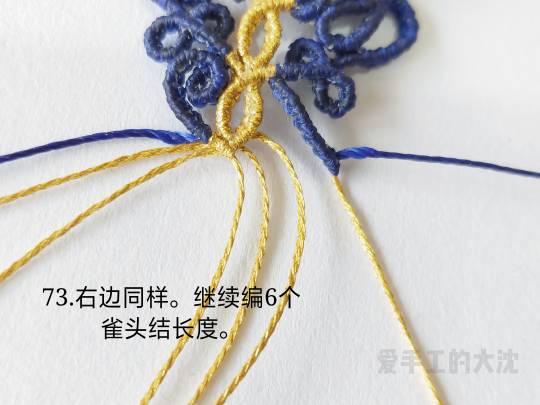 中国结论坛 包石款手链教程—缠绕 手链,教程,中间穿珠子怎样编手链,编带珠子的手链视频,编手链教程穿珠子的 图文教程区 203519tfzvvffrvpfdxqxq